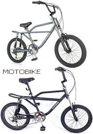 モトクロスバイク 20インチ自転車 BMXWサスペンション搭載一体型リアキャリアストーングレー マットブラック オリーブグリーン ブルービーエムエックス マウンテンバイクダブルサスペンション&シマノ製6段変速ギア搭載MOTOBIKE MTB