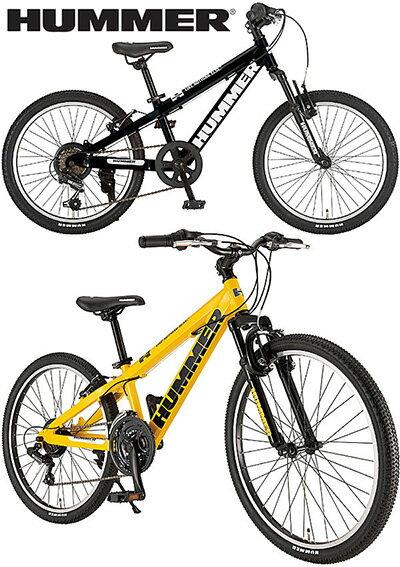 HUMMER とにかく格好いいハマー20インチマウンテンバイク 24インチ子供用自転車段差の衝撃を吸収するフロントサスペンション搭載シマノ製6段変速ギアキッズサイクル イエロー ブラックキッズバイク MTB 子ども用自転車