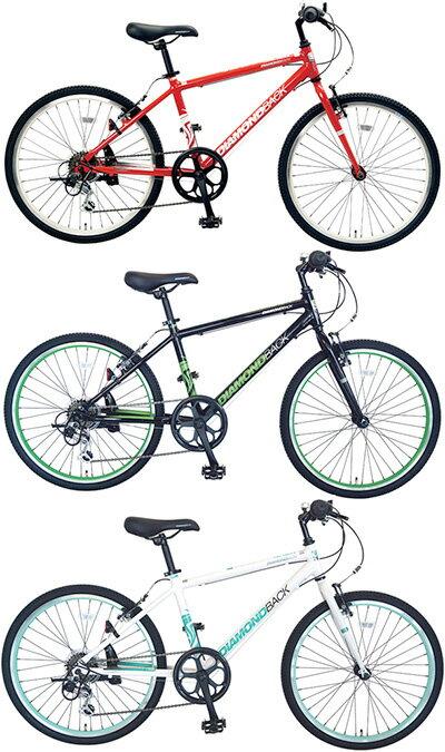 キッズサイクル 24インチ子供用自転車シマノ製6段変速ギア搭載ホワイト レッド ブラック子供用MTB ジュニアマウンテンバイク軽量アルミフレーム