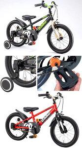 超便利 補助輪やペダルが簡単に取り外せる前かご&ベル&泥除け&チェーンカバー&キッズサイクル16インチ 18インチ子供用自転車ブラック レッド ピンク ブルーキッズバイク ジュニアサ