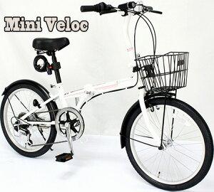 シンプル20インチ折りたたみ自転車シマノ製6段変速付きシティーサイクル通勤や通学でも大丈夫 泥除けフェンダー車のトランクに折り畳んでコンパクトに収納ダークパープル ホワイト ライ
