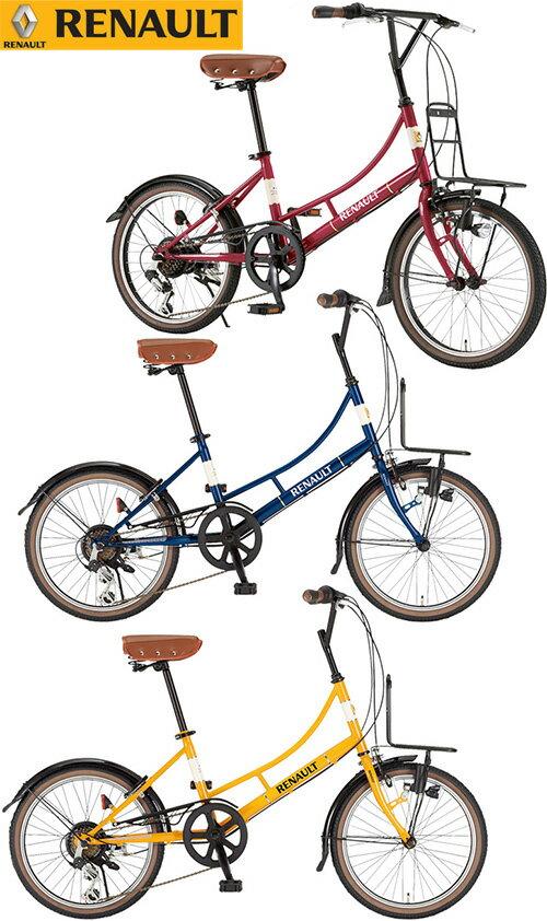RENAULT ルノー シティーサイクル20インチ自転車 小径車シマノ製6段変速付き街乗り自転車クラシカルブリッジフレームフロントキャリア ダックテイルフェンダーイエローオレンジ ダークブルー レッドテリーサドル Y字ステムハンドル