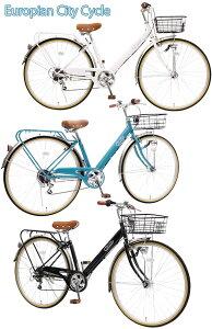 通勤&通学&お買い物に27インチ街乗り自転車シマノ製6段変速ギア&前かごLEDオートライト&泥除け搭載雨の日のでもOK 北欧スタイリッシュカラーリアパイプキャリア搭載クロスバイク ター