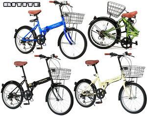 LEDライト付き街乗り自転車クルーズタウンチャリンコ20インチ折りたたみ自転車シマノ製6段変速ギアブルー グリーン アイボリー ブラック前かご&泥除け&ワイヤー錠標準装備コンパクトに