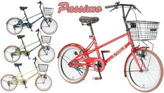20 inciminiberocompact 自行车装饰三级齿轮与梯架特里鞍管后方承运人筋膜 & 环形锁 & • 与椭圆 LED 自动光黑色军绿色橙色稳定平衡立场 & 方向盘锁