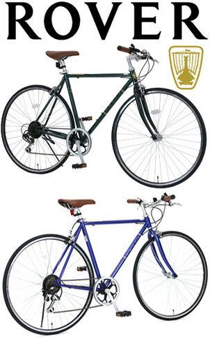 ROVER 700C 約27インチ自転車ブリティッシュスタイル クロスバイクシマノ製6段変速付きクラシックシティーサイクル前輪クイックレリースハブブリティッシュグリーン ネイビーダークブルーローバー ホリゾンタルフレーム 鋲打ちクラシックサドル