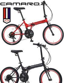 カマロ 20インチ折り畳み自転車ミニベロ シマノ製21段変速ギア搭載ブラック レッド ヘッドワッペン小型エンブレムロゴ入りレッドカラーリム Tバーハンドル2重ロックフレームジョイント機構Vブレーキ カーブランド