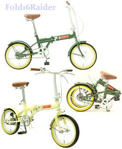コンパクトに収納可能16インチ折りたたみ自転車アーミーグリーン ベージュアイボリーカラーリボンタイヤ折り畳み小径車 ミニベロフォールディングバイク泥除けフェンダー付きで通勤&通