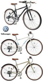 通勤通学におすすめスタイリッシュフレームデザインVolkswagen 700C シティーサイクル約27インチ自転車 クロスバイクシマノ製7段変速ギア搭載ホワイト シャンパンシルバー ブラックフォルクスワーゲン CHABKWH SPORTSBIKE