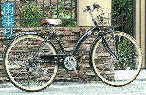 前かご付き街乗り26インチ自転車ワイヤーバスケットスタイリッシュシティーサイクルシマノ製6段変速付きレッド ライトブルー ブラック レッドテリーサドル リング錠シマノ製REVOグリップ