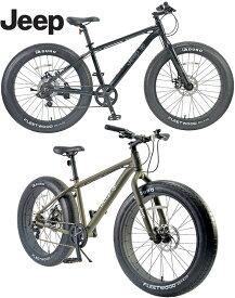 JEEP ジープ マウンテンバイク安定感抜群!極太タイヤ MTBディスクブレーキ仕様マウンテンクルーザー26インチ自転車クロスバイク ファットタイヤ7段変速ギア搭載 ブラック オリーブグリーン26×4.0 A/V 街乗りシティーサイクル