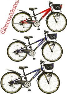 22インチ子供用自転車前かご&リング錠装備6段変速付きCTB24インチキッズバイク26インチジュニアバイク キッズサイクルブラック ネイビー レッドこだわりフレーム ジュニアサイクル泥除け