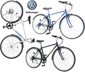 Volkswagen フォルクスワーゲン700C 約27インチ自転車クロスバイク スポーティースタイルオシャレなクラシックフレームブラック ホワイト ネイビーシマノ製6段変速ギア&泥除け標準装備シテ