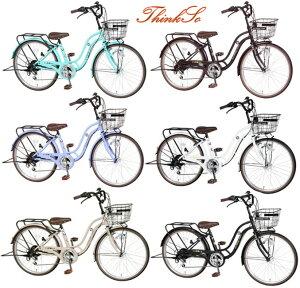 暗くなると自動で点灯LEDオートライトシティーサイクル 20インチ子供用自転車22インチ自転車 キッズバイク小学生 24インチ自転車 通勤&通学レッド ミントブルー ラベンダーパープルミルク