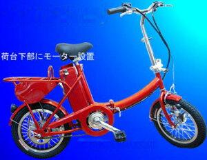 バッテリー残量インジケーター&ダイナモライト付きリアキャリア付き16インチ折り畳み電動アシスト自転車取り外し可能バッテリーアクセル走行、(電動アシスト)ペダル走行どれも可能
