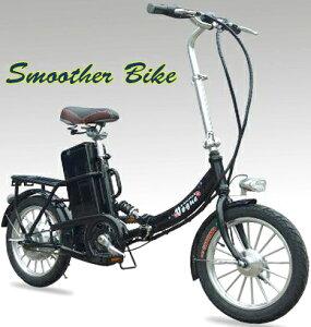 段差も衝撃を和らげるミドルサスペンション搭載16インチ折り畳み電動アシスト自転車ブラック ワインレッド オレンジ シルバーリアキャリア&LEDライト搭載コンパクトハイパワー電動自転車