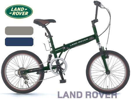 LAND ROVER ランドローバー 20インチ折り畳み自転車 マウンテンバイクシマノ製6段変速コンパクトに収納段差の衝撃を吸収するWサスペンション装備シティーサイクル 自転車MOUNTAIN FOLDINGBIKE FDB206 W-susグリーン、ダークブルー、ブロンズ