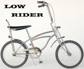 Kaminorth Shop Rakuten Global Market 20 Lowrider Bicycle Banana