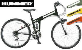 ハマー Wサスペンション搭載 26インチ自転車HUMMER MTB 折り畳みマウンテンバイクアメリカの軍事ブランドと言えばハマー強くて頑丈なイメージをそのままモデル化!ホワイト ブラック レッド グリーン イエローシマノ製18段変速ギア搭載