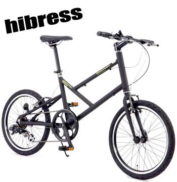 20インチ自転車 ミニベロ小型ながらも走りに拘った小径車坂道も楽々7段変速ギア軽量アルミフレームコンパクトサイクルロングホイールベースにより高速走行時の安定性とゆとりのある乗車ポジショニングを生み出しますブラック