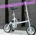 Img56439830
