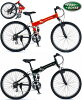 LAND ROVER Land Rover 26 inch folding bike lightweight aluminum frame Shimano made 18-stage step shock-absorbing front & rear suspension equipped city cycles mountain bike AL-FDB268 W-sus Orange, black, bronze, dark green