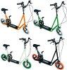 12 寸自行车踏板和把手坏贝克架好的剧本,附近的地上超迷你轮胎滑板所以不得不跨越甚至裙子女性助理站板骑儿童黑橙色米色橄榄