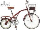 アルベッテ アンバランス前輪22インチ自転車×後輪16インチ自転車ワイヤー&籐バスケットリアパイプキャリアニューク…