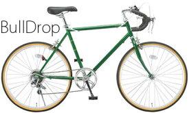 クロススポーツバイククラシカルロードバイクドロップハンドルシマノ製6段変速ギア搭載24インチ自転車ブルホーン シティーサイクルMINIVELO CROSSBIKE DROPグリーン ダークオレンジ