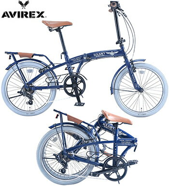 AVIREX アビレックス20インチ折りたたみ自転車マイティーマイトLEDライト&シマノ製6段変速車のトランクに!コンパクトに折り畳みマットネイビーグレータイヤ&チェーン×カバー付きリアキャリアMIGHTY-MITE NAVY
