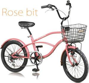 太タイヤ仕様 シティークルーザー 20インチ自転車ピンク ブラック オレンジ ライトブルー町乗りビーチクルーザーベル&泥除け&前かご&ライト&6段変速搭載 鋲打ちテリーサドル