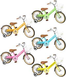 14インチ 16インチ 18インチ自転車 幼児車補助輪付き子供用自転車 シンプルカラー前カゴ&ベル&泥除け&チェーンカバー付きブラック ホワイトライトブルー イエロー ピンク オレンジ ラ