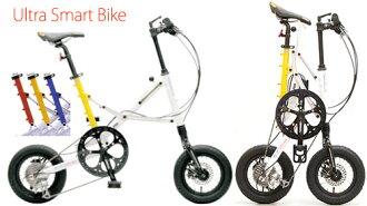 智能契约 12 寸折叠自行车制动功率的 ディスクプレーキ 和冲击吸收 W 悬浮小轮胎涵盖的齿轮比 !齿轮箱 8 阶段外部、 内部 3 阶段齿轮 2 模型通勤方便去上学 ! 很容易湿陷性、 独立、 易于组装 !