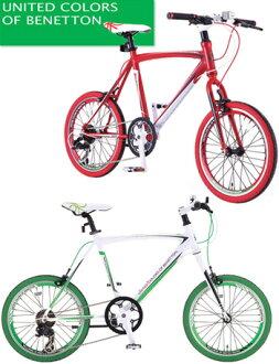 贝纳通意大利统一颜色的服装品牌贝纳通轻质铝框架和禧玛诺作 7 阶段速度与小型车 20 寸自行车自行车白色 x 绿色红色宣布时尚志茶周期的齿轮