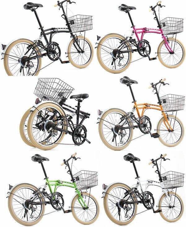 20インチ折り畳み自転車 小径車カーブドツインチューブ ライトベージュカラータイヤシマノ製7段変速ギアリアサスペンションブラック ピンク ブルー パープル オレンジ ライムグリーンLEDライト ワイヤーバスケット