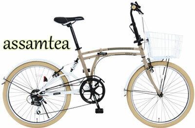24インチ折り畳み自転車 小径車カーブドツインチューブ ライトベージュカラータイヤシマノ製7段変速ギアリアサスペンションブラック オレンジレッド ライトブルー ベージュ ホワイトLEDライト ワイヤーバスケット ホワイトフェンダー