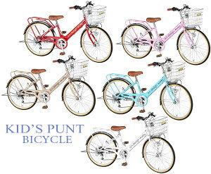可愛い子にはカワイイ自転車を22インチ 24インチ子供用自転車雨の日でも安心 泥除けフェンダーミルクティーベージュ ライトブルー ミントグリーン坂道も楽々シマノ製6段変速ギア キッズサ