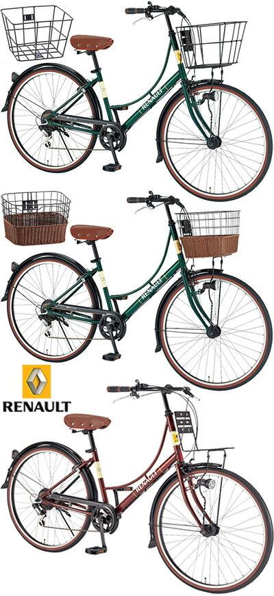 RENAULT ルノー シティーサイクルクラシックサイクル 26インチ自転車暗くなると勝手に点灯LEDオートライトシマノ製6段変速付きフロントキャリア&泥除けフェンダーブラウン ダークグリーンオプション:前カゴ