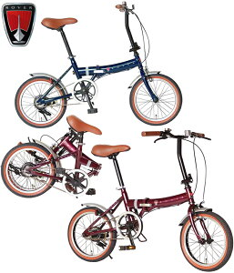 ROVER ローバー ブリティッシュスタイル16インチ折り畳み自転車雨の日の通勤や通学にもOK 泥除けフェンダー&ベル折りたたんでコンパクトに収納クラシックシティーサイクルレッド ダークブ