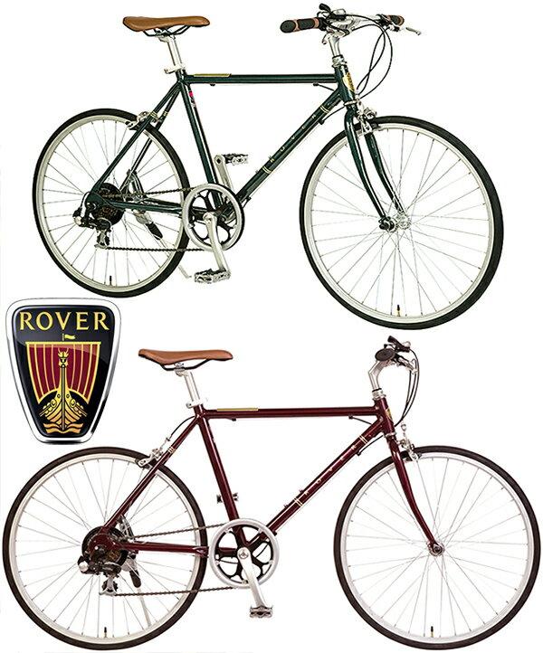 ビリティッシュスタイリッシュスポーティクロスバイクローバー ミニベロ 24インチ自転車 ワインレッド ダークグリーンROVER 英国スタイル小径車 MINIVELO軽量アルミフレーム スマートなトラスフレームシマノ製 前後輪Vブレーキ採用