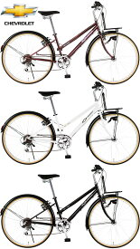 CHEVROLET シボレー2インチ自転車シティーサイクル ホワイト ワインレッド ブラック暗くなると自動点灯LEDオートライトフロントキャリア搭載シマノ製6段変速雨の日の通勤や通学でも大丈夫 泥除けフェンダークロスバイク CROSS CITY BIKE