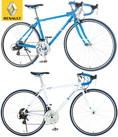 RENAULT ルノードロップハンドル700C 約27インチ自転車 ロードバイク軽量アルミフレーム シマノ製21段変速付きホワイト ブルー 前輪クイックリリース仕様ゴルディーニ クロスバイクスポーティーサドルクイックレリース式キャリパーブレーキ