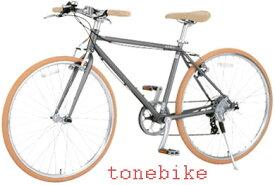 クロスバイク 700C 約27インチ自転車スキンカラータイヤブルー グリーン グレーシマノ製6段変速ギア&Vブレーキ搭載スタイリッシュシティーサイクルCROSSBIKE CITY CYCLE