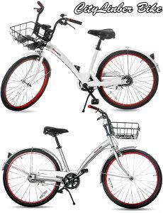 レッドカラーリム 24インチ自転車シンプルラインシティーサイクルホワイト シルバー 軽量アルミフレームショートパイプフロントバスケット泥除け&ベル&ハーフチェーンカバー標準装備