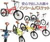 街道上 20 寸自行车小型车红色黑色白色蓝色绿色黄色口袋框架与特里鞍禧玛诺 7 速经典设计购物 & 工作 & 学校 taunusminibero