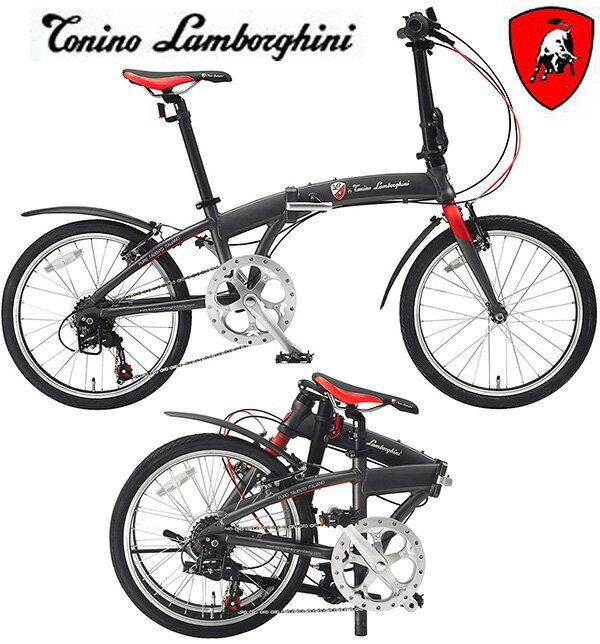 ランボルギーニ 20インチ折りたたみ自転車ダークグレー×レッドトリムシマノ製7段変速Tourney ギア搭載軽量アルミフレーム仕様いざとなれば車に積める折り畳み可能 シマノREVOシフターTonino Lamborghiniトニーノ ハイスペック仕様