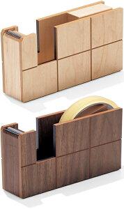 メイドインジャパン 天然木製テープカッターウッドテープディスペンサースクエアスリットモダンデザインメープルナチュラル ウォルナットブラウンWOODEN TAPE DISPENSER made in Japanナチュラルウ