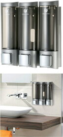 壁固定の洗剤ポンプ トリプルシルバー片手で食器用洗剤やハンドソープを出せるシャンパンゴールド シルバーボタンの押し加減で量を調整ローションや液体石鹸、シャンプー、ボディーソープなどにソープディスペンサー邪魔にならない壁掛けタイプ