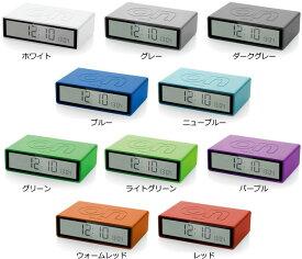 本体をひっくり返してアラームのON/OFFできるユニークな目覚まし時計LEXON レクソン フリップLCDアラームクロックスヌーズ機能付きブロック型置き時計イエロー レッド ブラック ブルー ニューブルー ピンク ホワイト ダークグレー ライトグリーン