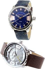 DIESEL ディーゼル 腕時計アナログウォッチ レザーベルトグレー×ダークブラウンデニムブルー×ネイビーブルー5気圧防水 ストロングホールド メンズ STRONG HOLD W40 1545
